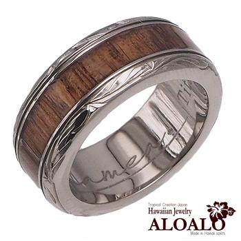 ハワイアンジュエリー リング コアウッド チタンリング 8mm幅 メンズ レディース 指輪 刻印 alamea ハワイアンコア 7号-21号