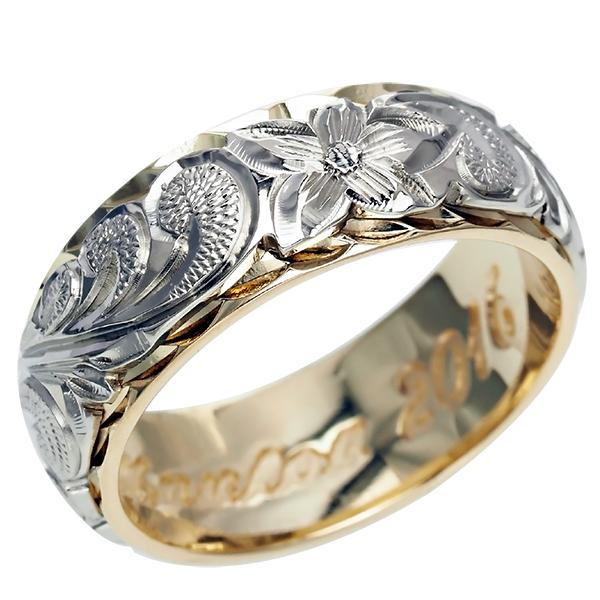 ハワイアンジュエリー リング 指輪 オーダーメイド 2トーンリング 幅8mm 14K ゴールド ハワイ製 手彫りリング メンズ レディース 結婚指輪 マリッジリング ウェディングリング 2号-28号