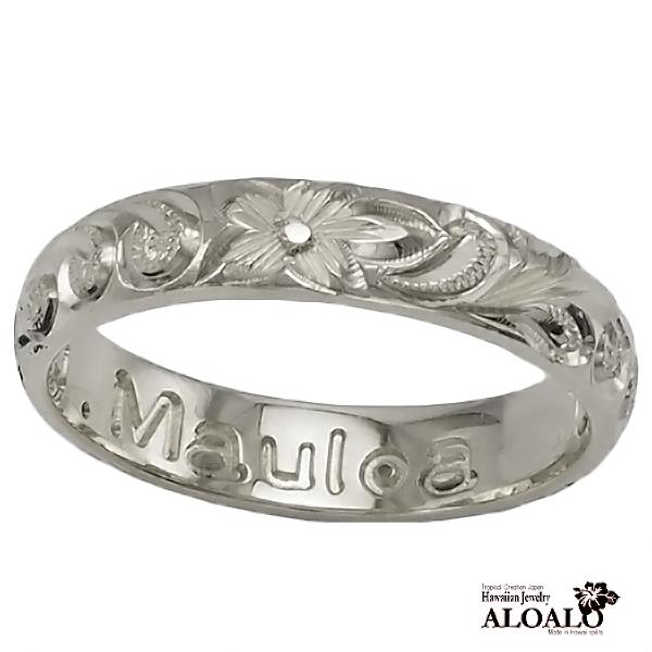 ハワイアンジュエリー リング 指輪 オーダーメイド 2.0mm厚 幅4mm バレルリング メンズ レディース シルバー925 ハワイ製 手彫りリング 0号-28号