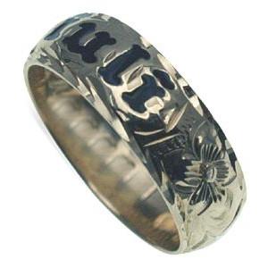 【刻印無料 ギフトラッピング無料】アロアロハワイアンのリングはあなただけの特別なオーダーメイドが可能です。大切な人へのプレゼント、自分へのプレゼントにぜひ! ハワイアンジュエリー リング 指輪 オーダーメイド 1.75mm厚 幅6mm スターリングシルバー925 エナメルレター バレルリング ハワイ製 手彫りリング メンズ レディース 結婚指輪 マリッジリング ウェディングリング 2号-28号
