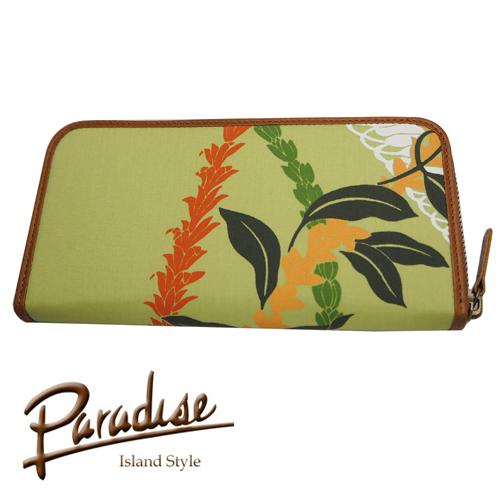 ハワイアン 財布 長財布 パラダイス ラウンドファスナー ロングウォレット 長財布モデル トロピカルレイ ハワイアンファブリックと革のデザイン