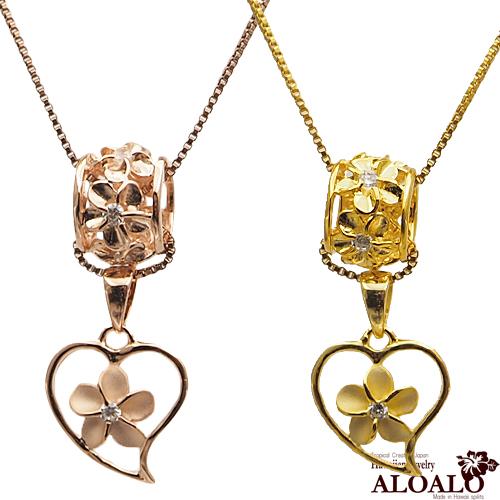 Aloalohawaiianjewelry The Set That All Two Colors Of Hawaiian
