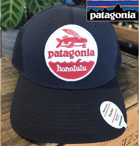 送料無料 ハワイのパタゴニア 限定 プレゼント PATAGONIA パタゴニア ハワイ メンズ ハワイ直輸入 評価 HAT ホノルル TRUCKER PATCH キャップ