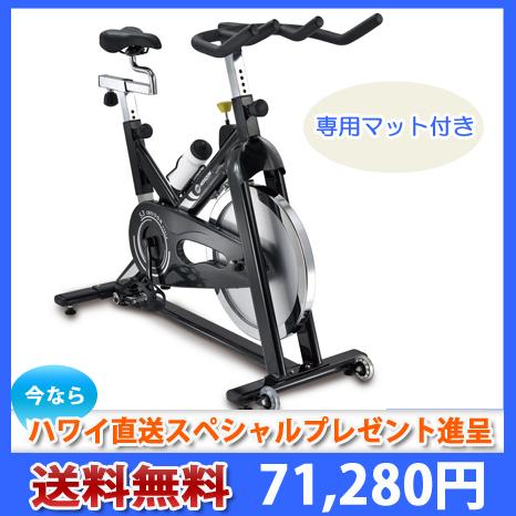 【ジョンソン】フィットネスバイク インドアサイクルS3(ジョンソン製マット付き)