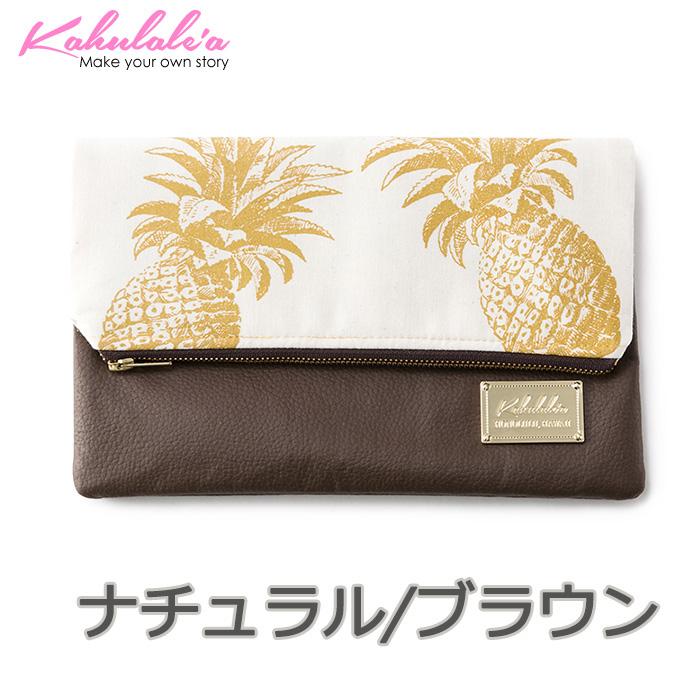 ハワイアンバッグ セカンドバッグ ナチュラルカラー 【Kahulalea】 カフラレア クラッチバッグ ナチュラル/ブラウン パイナップル ハワイアンバッグ クラッチバッグ パイナップル