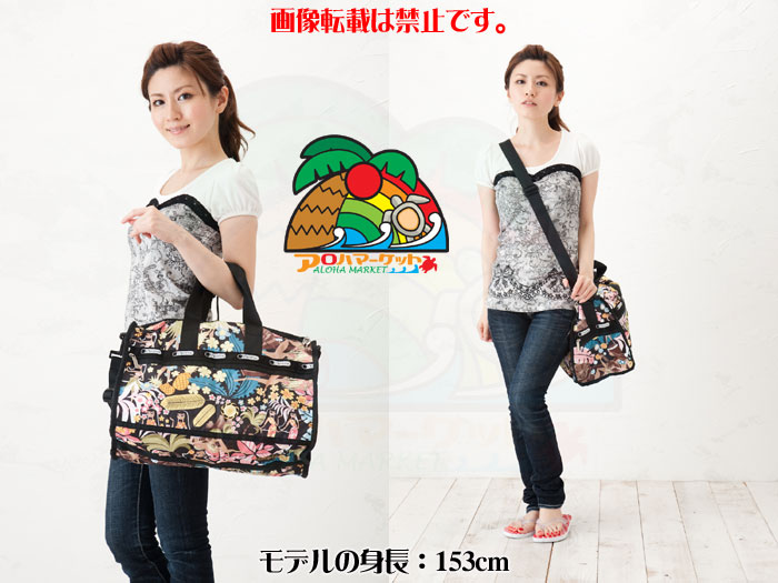 Reply port case Hawaiian limited LeSportsac OH SO ONO (オーソォオノ) medium week Ender ※There was the shop which was cheaper than our store; please tell! (the condition)