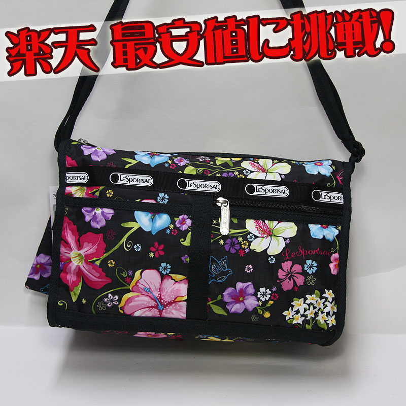 Lesportsac tropical floral DLX shoulder satchel