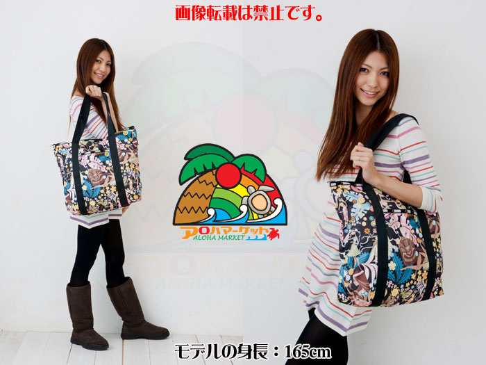 Lesportsac Hawaii limited edition LeSportsac Sufer Chick (surfer chick) for Erica (Erika) Tote * discontinued inventory as long as! The next is in stock now!