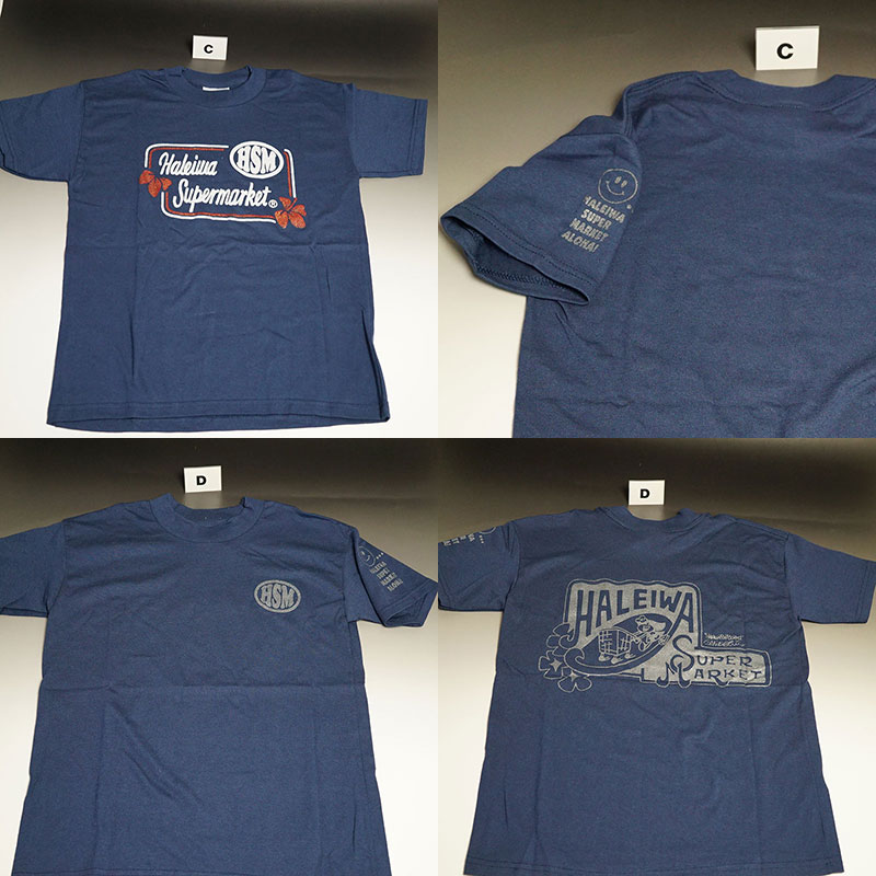 Haleiwa supermarket T shirt 01 (lame with front print)