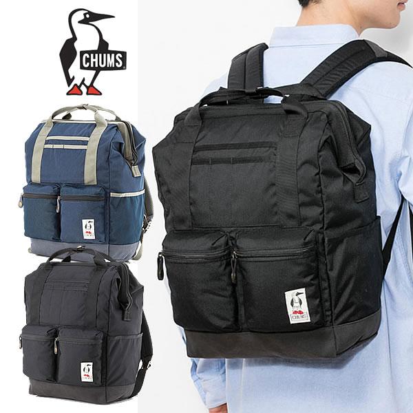 チャムス リュック バックパック CHUMS [ CH60-2503 ] TOOL BACKPACK カバン バッグ [0420] 【SP09】
