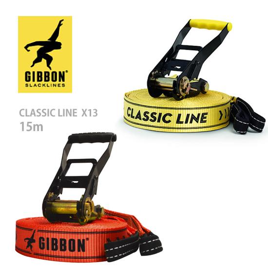 スラックライン GIBBON ギボン Classic 《15m》スラックライン SLACKLINE 綱渡り バランストレーニング オフトレ