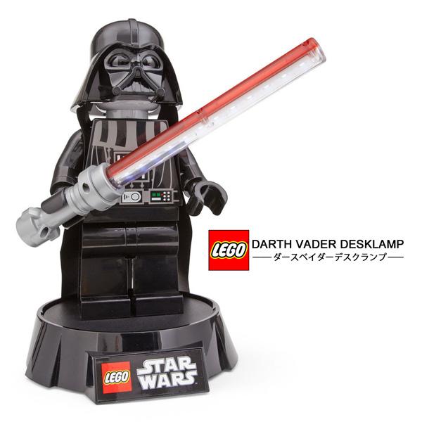 Star Wars Goods Starwars Darth Vader Led Desklamp Lego Dozen Vader Led Desk Lamp Starwars Star Wars Led Toy 37242 3tz