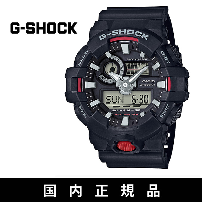 カシオ G-SHOCK [ GA-700-1AJF ] BLACK ジーショック ウォッチ 腕時計 CASIO gshock【WK】【SPS06】