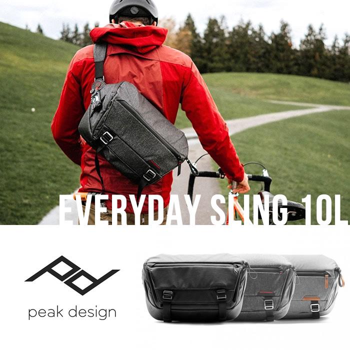 【お買い物マラソン!エントリー等でP最大38倍】ピークデザイン スリング10L Peak Design [ EVERYDAY SLING 10L ] カメラバッグ ショルダーバッグ 一眼レフカメラバッグ BSL-10 [0606]