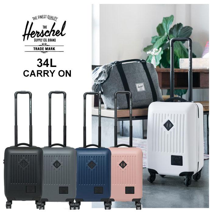 ハーシェル キャリーケース Herschel [ TRADE CARRY ON ](10601)スーツケース ハーシェルサプライ 旅行バッグ [0615]