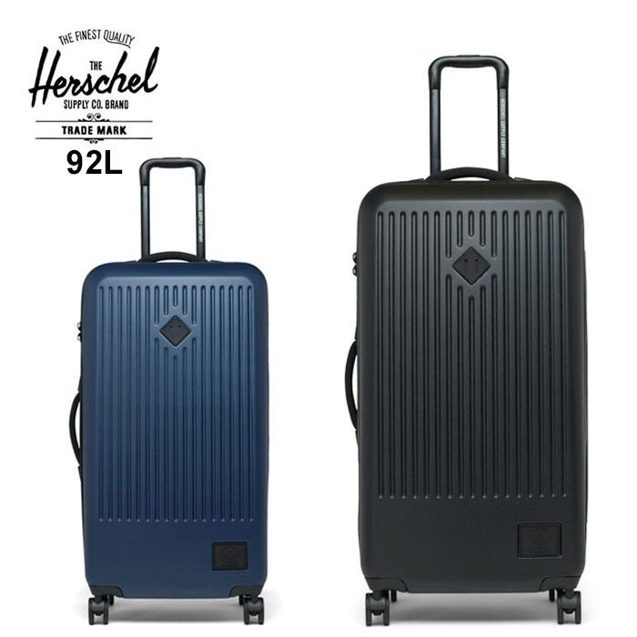 ハーシェル キャリーケース Herschel [ TRADE LARGE ](10604)スーツケース ハーシェルサプライ 旅行バッグ [0615]