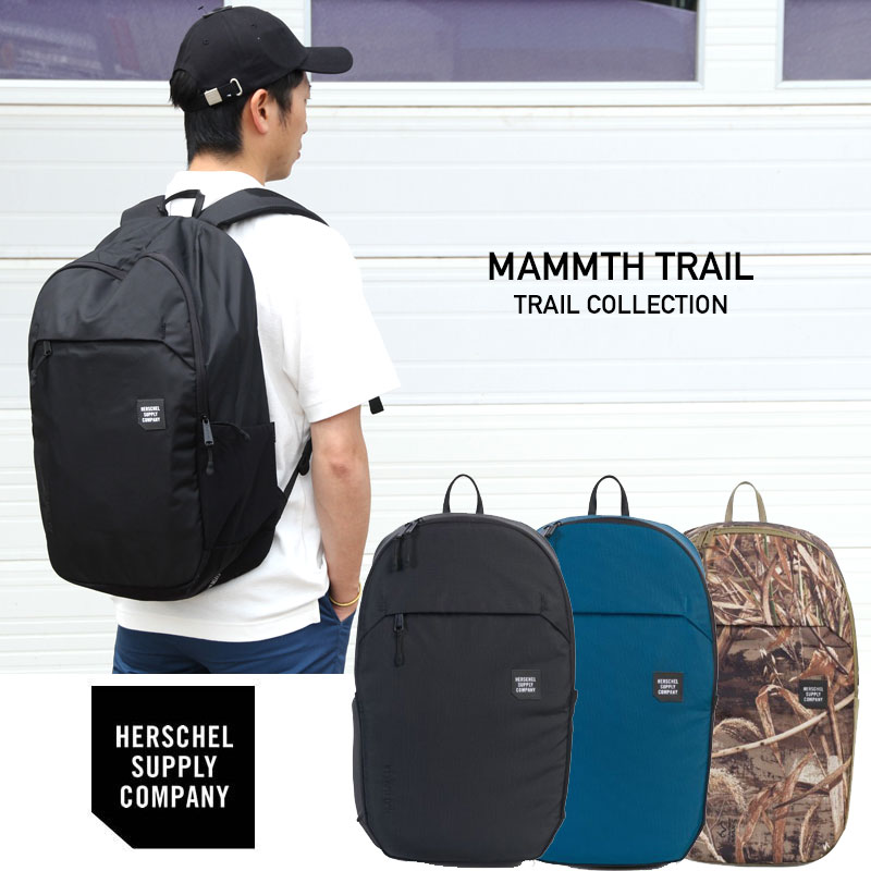 Hershel supply backpack MAMMOTH LARGE  23L