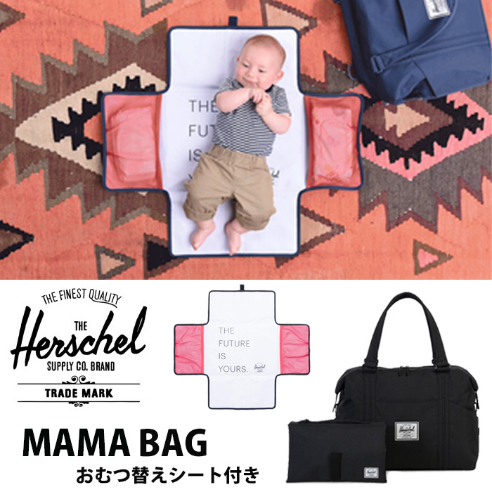 ハーシェル ダッフルバッグ Herschel [ STRAND ](10288)ストランド トートバッグ バック カバン 鞄 [0510]