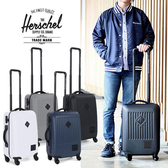 【お買い物マラソン!エントリー等でP最大38倍】ハーシェル キャリーケース スーツケース TRADE CARRY ON [34L] Herschel Supply ハーシェル サプライ 旅行バッグ