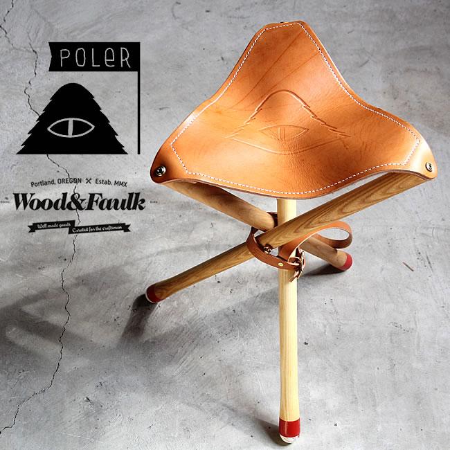 POLER × Wood & Faulk / ポーラー×ウッドアンドフォーク コラボCamps Stool ダブルネーム スツール ハンティングチェア アウトドア Made in USA ウッド&フォーク camp アメリカ製 米国製