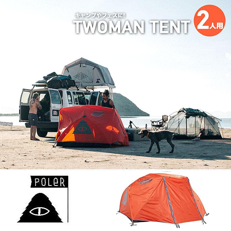手数料安い ポーラー Man キャンプ POLER POLER【 Two Tent Man Tent】 [Orange]2人用テント camping【18SP2】, セブンヘブンストア:71fd7fc2 --- totem-info.com