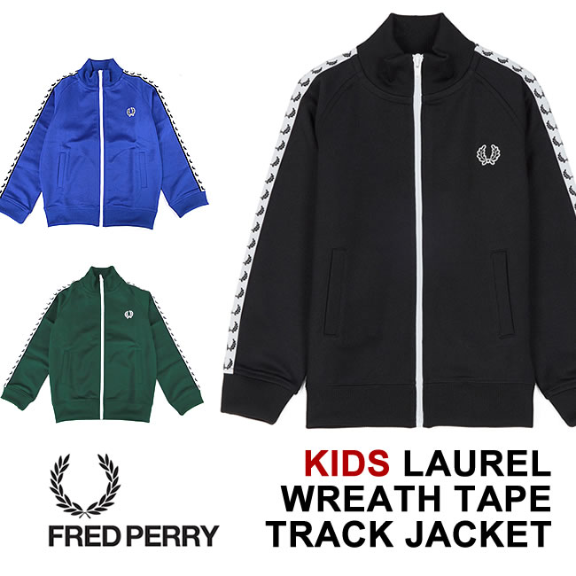 03b37fa92 LAUREL WREATH TAPE TRACK JACKET (kids) The truck jacket which a design of  men was just kids size and finished. The truck jacket made in reference to  an ...