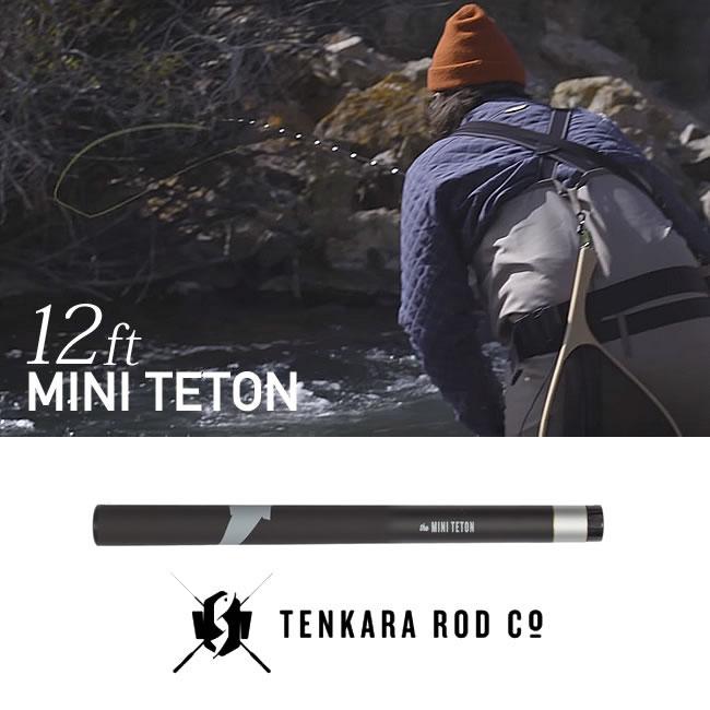 TENKARA ROD Co【MINI TETON】(12フィート)【淡水竿】テンカラロッド 渓流 テンカラ 竿 ロッド フライ 毛鉤 釣竿 単品