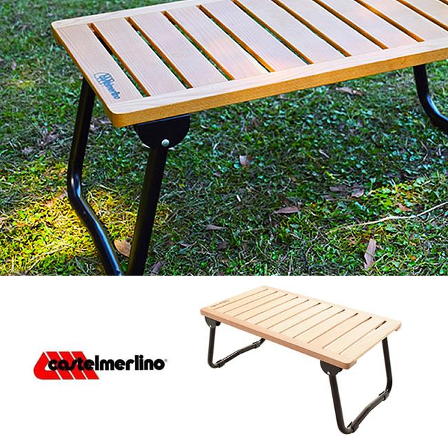 カステルメルリーノ テーブル [ 20063 ] CM ローテーブル (BLACK SERIES) LOW TABLE BLACK castelnerlino アウトドア [0701]【SPS03】