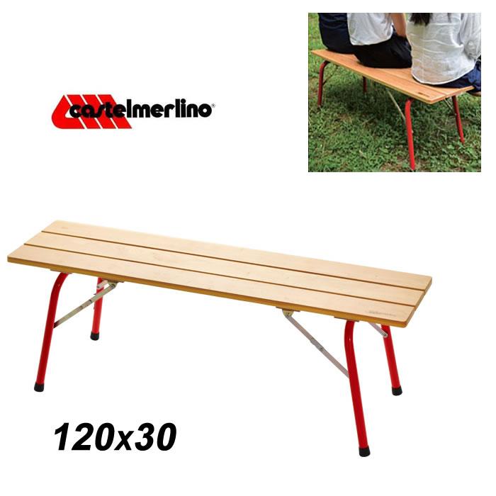 【お買い物マラソン!エントリー等でP最大38倍】カステルメルリーノ チェア Castelmerlino [ 20056 ] CM フォールディングウッドベンチ 120×30 アウトドア [0305]