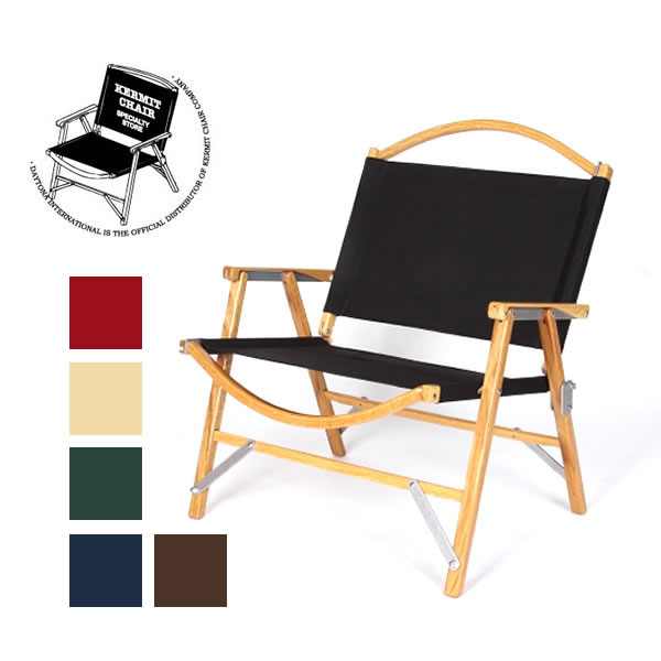 カーミットチェア KERMIT CHAIR アウトドアチェア (KCC101/ KCC102/ KCC103/ KCC104/ KCC106) 折りたたみ椅子 Made in USA 米国製 [1003]