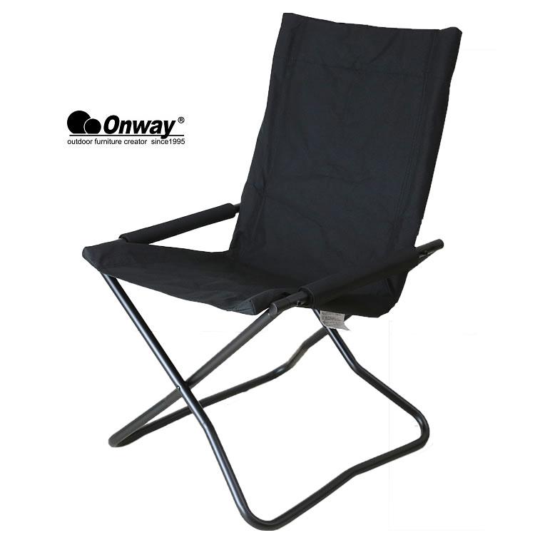 オンウェイ ONWAY アウトドアチェア [OW-5659FL-BLK] チェアX BLK 椅子 イス アウトドアファニチャー [0905]