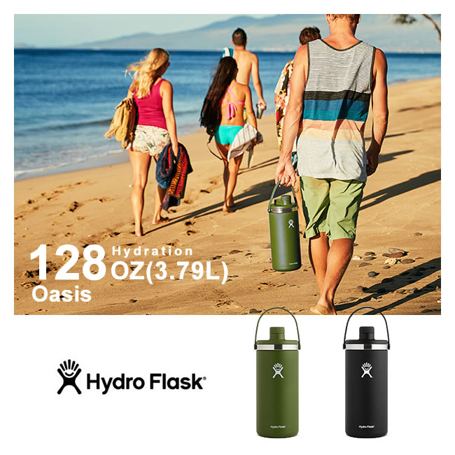 ハイドロフラスク Hydro Flask (5089087) OASIS HYDRATION 128oz(3.79L) オアシス 保温 保冷 ボトル 水筒 [0402]