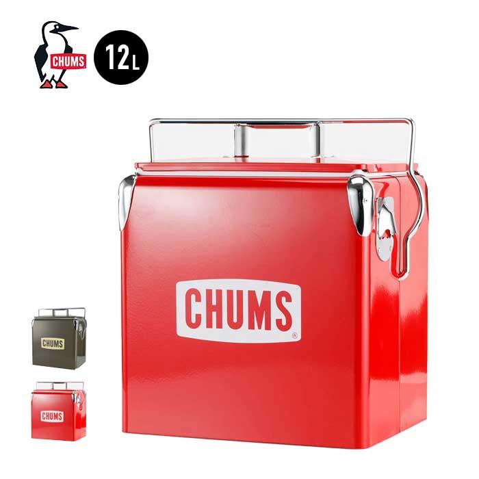 注文後の変更キャンセル返品 アウトドアにもインテリアにも スチール製クーラーボックス 25日はBONUS DAY 最大P26.5倍 スピード対応 全国送料無料 チャムス クーラーボックス CHUMS STEEL CH62-1128 COOLER BOX アウトドア