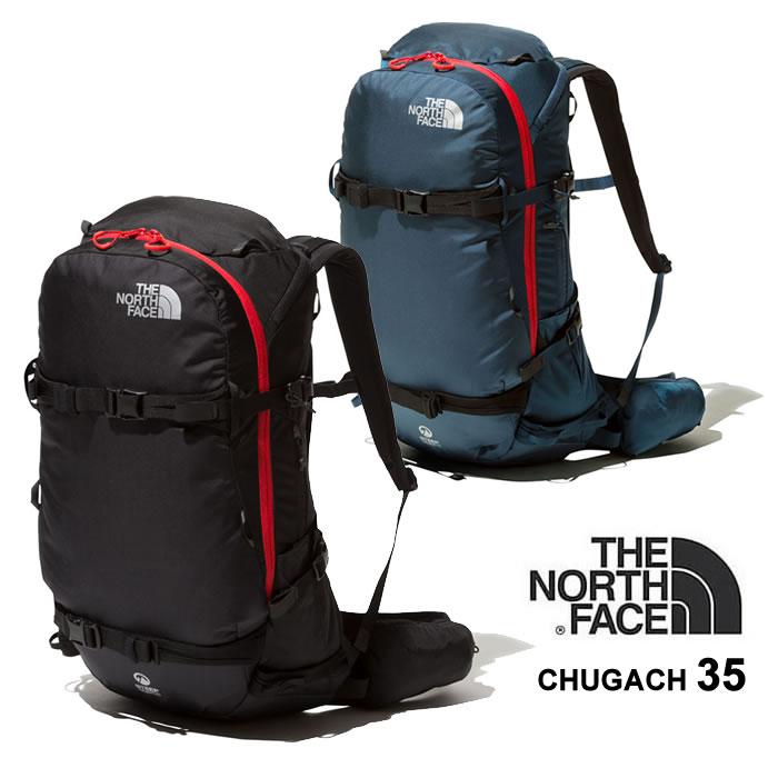 34.5L スノースポーツ専用のテクニカルパック ノースフェイス スノーバッグ THE NORTH FACE [ NM61951 ] CHUGACH 35 チュガッチ M (34.5L) スノボ スキー バックカントリー [1030]