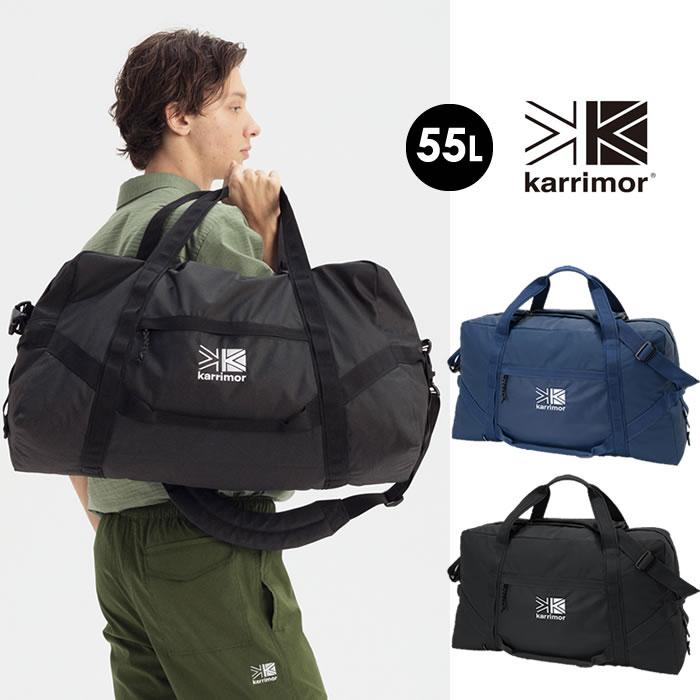 カリマー ダッフルバッグ KARRIMOR [ DUFFEL BAG (HABITAT SERISE) ] 55L ボストンバッグ ハビタット シリーズ 500800 トラベル 旅行 [0225]