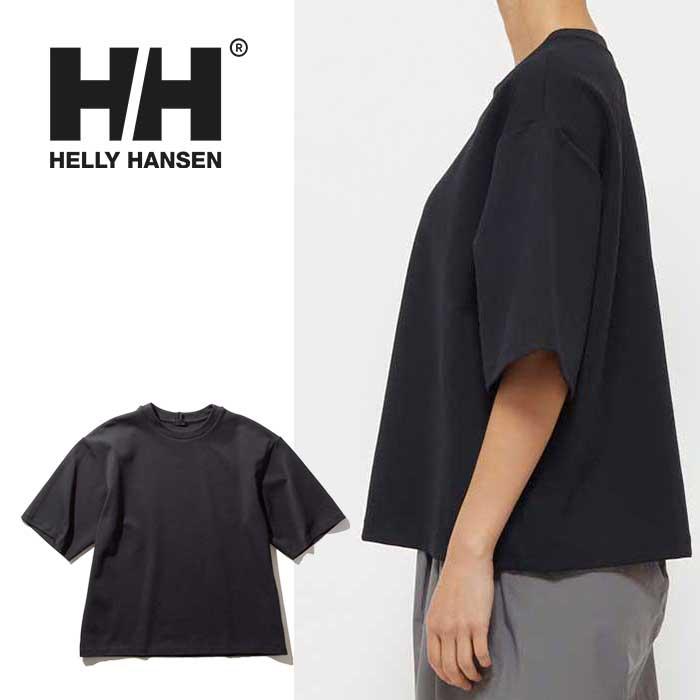 ヘリーハンセン Tシャツ Helly Hansen [ HTE62010 ] S/S Light JERSEY TEE ビッグシルエット ユニセックス [0420]
