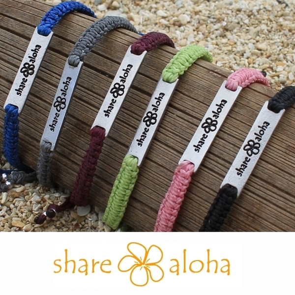 【sharealoha】KailuaBracelet(カイルア・ブレスレット)メール便送料無料編み込みブレスレット(