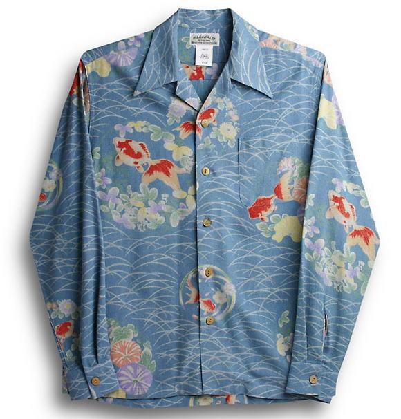 長袖アロハシャツ|MAKANA LEI(マカナレイ)|AMT042NLS|サックスブルー(水色)|和柄|金魚柄|癒し|オリエンタルシルク(シルクノイル)100%|開襟(オープンカラー)|送料無料商品