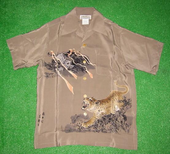 半袖アロハシャツ|MAKANA LEI(マカナレイ)|AMT034K|カーキ・ブラウングレー(茶色)|メンズ|和柄|龍・ドラゴン柄|トラ・タイガー柄|シルク100%|開襟(オープンカラー)|送料無料商品