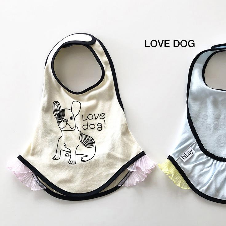 定価 ビブシィ 大注目 LOVE DOG 男の子 女の子 60~80cm ワンサイズ よだれかけ 出産祝い ベビー服 赤ちゃん トップス ベビーギフト