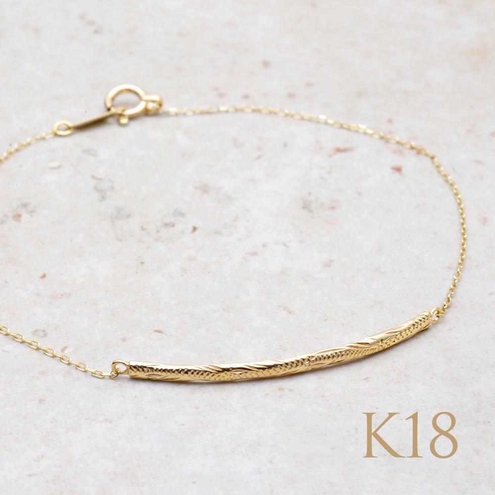 幸せの波が繰り返し訪れるようにと願う波模様 18金 ブレスレット k18 ハワイアンジュエリー アクセサリー レディース 女性 K18 ゴールド 手元に優しいカーヴ描く ジェントルウェーブ abr1709 プレゼント ギフト