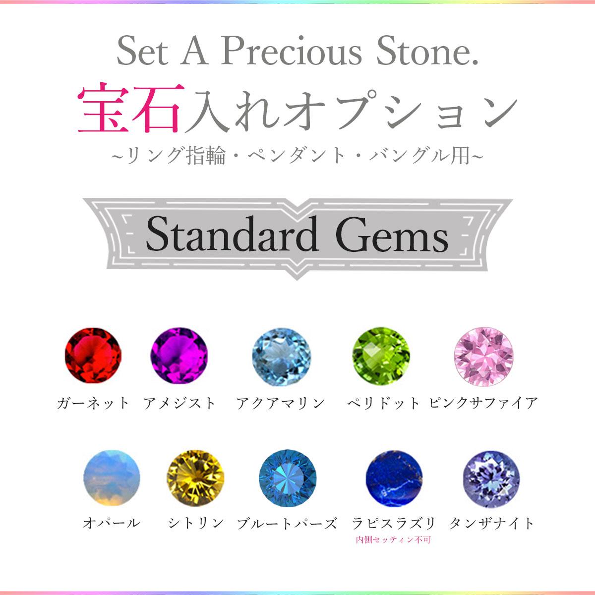 スタンダード SALE開催中 リングや対象のアイテムは別途ご注文が必要です 同時購入用 誕生石 ダイヤモンドセッティングオプション リング指輪 ギフト ハワイアンジュエリー プレゼント ペンダント 無料 バングル用