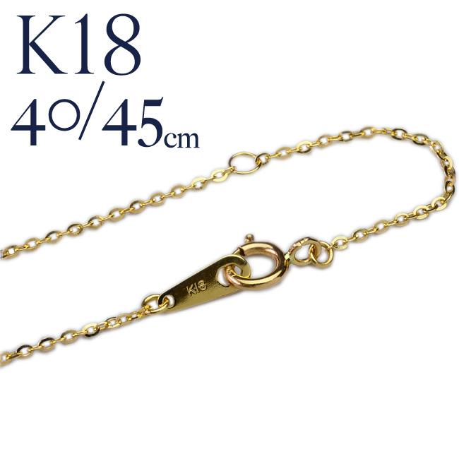 ネックレス・シャイン カット チェーン・ 40cm / 45cm K18ゴールド 18金 18k イエロー ゴールド ach1427 /新作