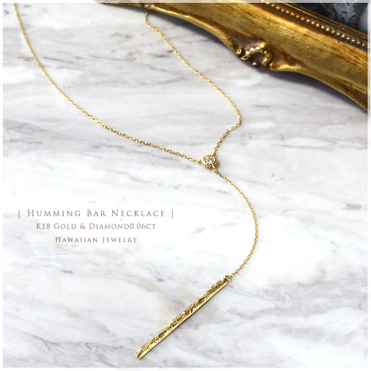 ゴールドネックレス 18k ネックレス 18金 レディース 女性 ハワイアンジュエリー K18 ゴールド ダイヤモンド 0.06ct ハミング バー Y字 イエローゴールド ペンダント 華奢 シンプル ペンダントane1192ae gold necklace