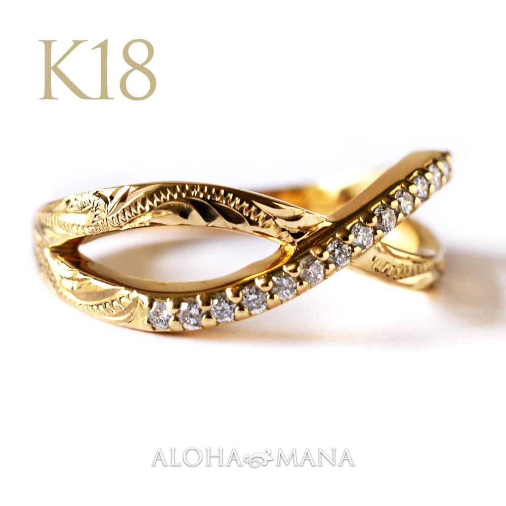 インフィニティ リング 指輪 ハワイアンジュエリー アクセサリー レディース 女性 (K18 18k ゴールド 18金) ラインストーン ダイヤモンド インフィニティリング [Mauloa] イエローゴールド ari1175