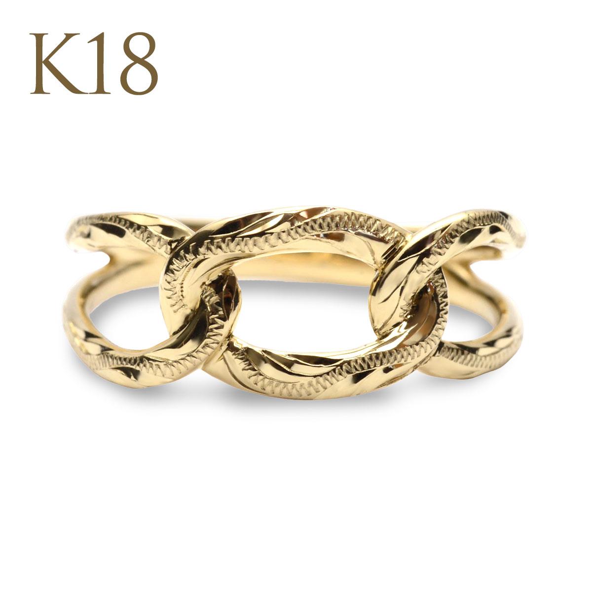 ハワイアンジュエリー リング 指輪 K18 ゴールド チェーンスクロール リング 18金 18K ゴールド イエローゴールド 新作 年末 お祝い 景品 ホワイトデー