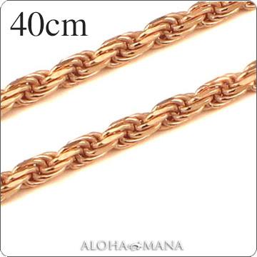 ネックレス ハワイアンジュエリー ネックレス (Weliana)ネックレス カットロープチェーン幅2.0mm(長さ40cm)K14ピンクゴールド dchprop21055