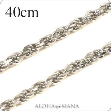 ネックレス ハワイアンジュエリー ネックレス (Weliana)ネックレス カットロープチェーン幅2.0mm(長さ40cm)K14ホワイトゴールド dchwrop201046 プレゼント ギフト