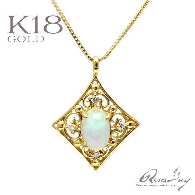 (RERALUy)ネックレス レディース 女性 アクセサリー 18金 K18 イエローゴールド ・菱形 オパール ダイヤモンド 0.026ct アンティーク調 アラベスク ネックレス ペンダント rne1438/新作 プレゼント