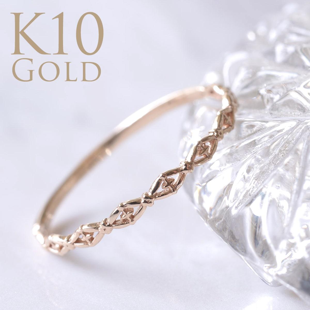 指輪 ゴールド リング K10 10金 透かしクロスゴールドリング 華奢 イエローゴールド 店内全品対象 新作 新品未使用